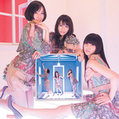 One Room Disco von Perfume