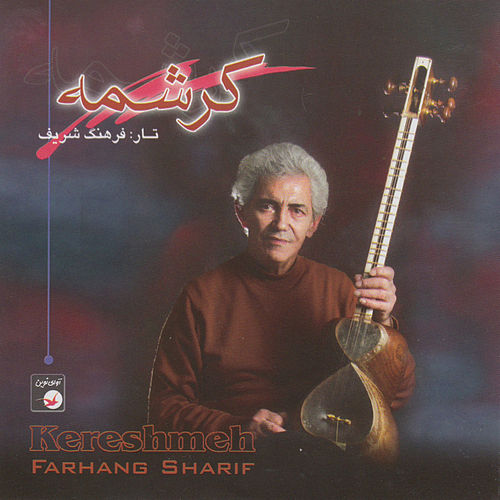 Iranian Music Collection 62-Kereshmeh by Farhang Sharif