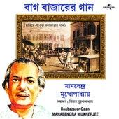 Bagbazarer Gaan by Manabendra Mukherjee
