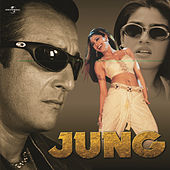 Jung by Various Artists
