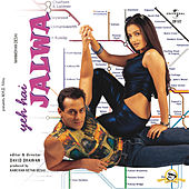Yeh hai Jalwa by Various Artists