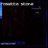 Unerotica de Rosetta Stone