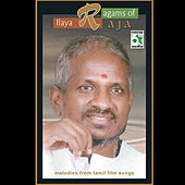 Ragams of Ilayaraja by Various Artists