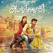 Ambikapathy (Original Motion Picture Soundtrack) de A.R. Rahman