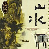 Chinese Landscape by Various Artists