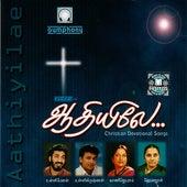 Aadhiyilae de Various Artists
