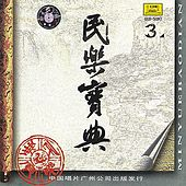 Treasure of Traditional Music Vol. 3 by Various Artists