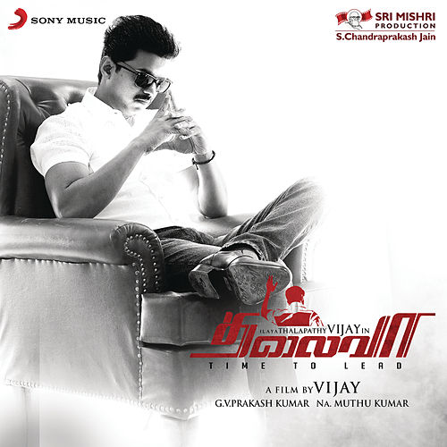 Thalaivaa (Original Motion Picture Soundtrack) by G.V.Prakash Kumar