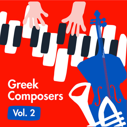 Greek Composers Vol.2 by Various Artists