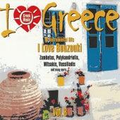 I Love Greece, Vol. 8: I Love Bouzouki by Various Artists