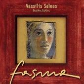 Fasma by Vassilis Saleas (Βασίλης Σαλέας)