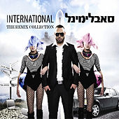 International - The Remix B Sides by Subliminal