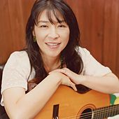 Sabor A Mi (Non-Album Version) de Lisa Ono