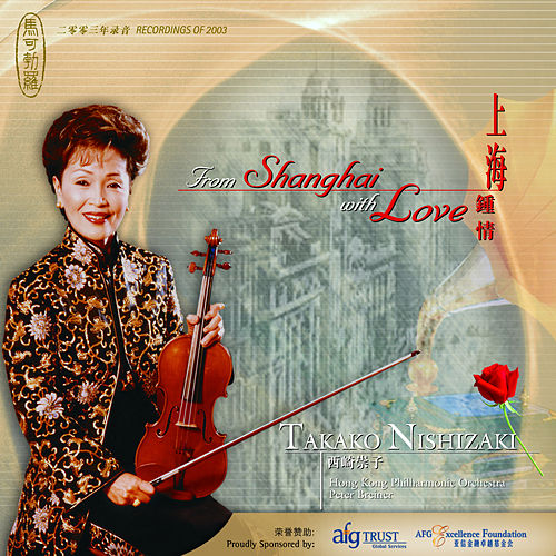 FROM SHANGHAI WITH LOVE von Takako Nishizaki