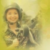 Jun Zhi Qian Yan Wan Yu - Guo Yu 7 de Teresa Teng