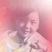 Jun Zhi Qian Yan Wan Yu - Ying Yu 1 by Teresa Teng