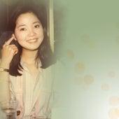 Jun Zhi Qian Yan Wan Yu - Guo Yu 12 de Teresa Teng