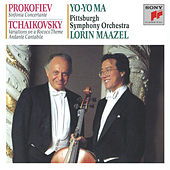 Prokofiev: Sinfonia Concertante; Tchaikovsky: Rococco Variations; Andante Cantabile (Remastered) by Yo-Yo Ma