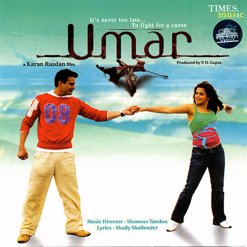 Umar:  Original Motion Picture Soundtrack by Various Artists