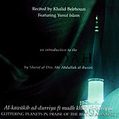 An Introduction To The Burdah By Sharaf Al-Din Abi Abdullah Al-Busiri by Yusuf Islam