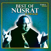 Best of Nusrat in Punjabi de Nusrat Fateh Ali Khan