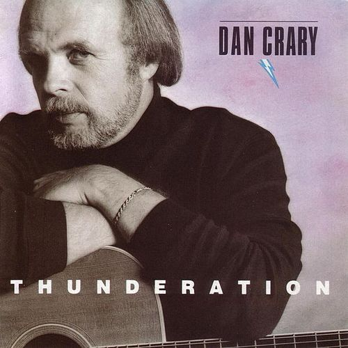 Thunderation by Dan Crary