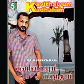 Kavithaiyum Kadhalum - Na.Muthukumar by Various Artists