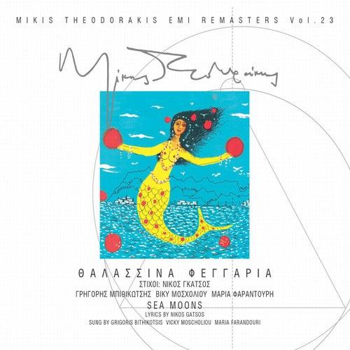Thalassina Feggaria [Θαλασσινά Φεγγάρια] by Mikis Theodorakis (Μίκης Θεοδωράκης)
