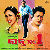 Dadu No. 1 by Various Artists