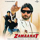 Zamaanat by Various Artists