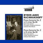 Byron Janis Plays Rachmaninoff by Various Artists