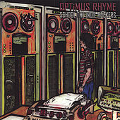 School the Indie Rockers by Optimus Rhyme