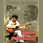 Isai Sangamam by Various Artists
