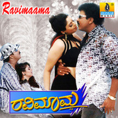 Ravimaama (Original Motion Picture Soundtrack) by Various Artists