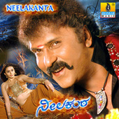Neelakanta (Original Motion Picture Soundtrack) by Various Artists