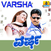 Varsha (Original Motion Picture Soundtrack) by Various Artists