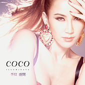 Illuminate by Coco Lee
