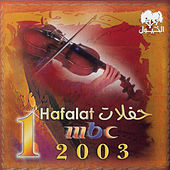 MBC 1 Hafla by Various Artists