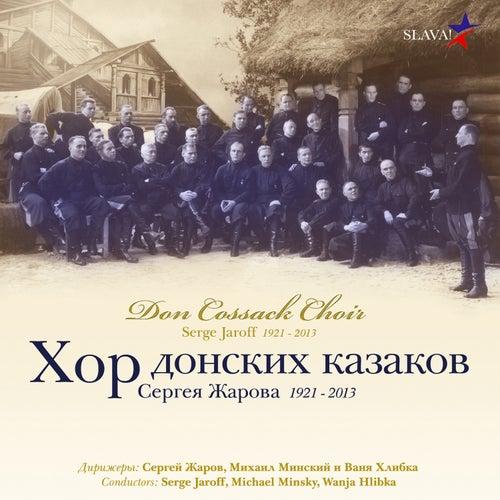 Don Cossack Choir Serge Jaroff 1921-2013 by Don Cossack Choir