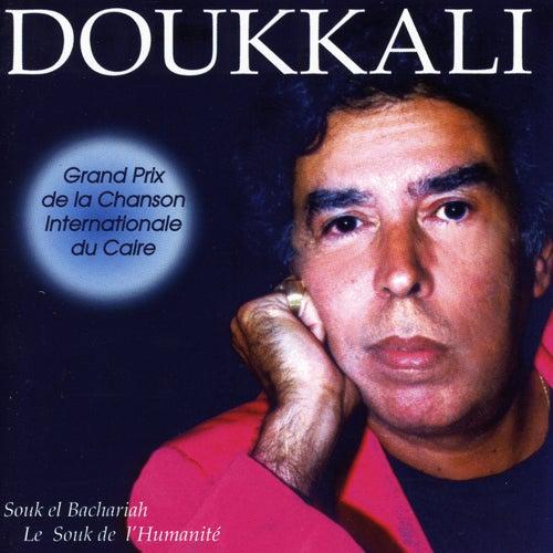 Souk el Bachariah, Le souk de l'Humanité by Abdelwahab Doukkali