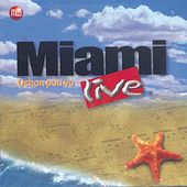 Miami (Ochan pou yo) (Live) by Various Artists