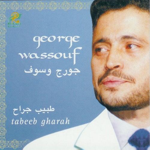 george wassouf - tabeeb garah