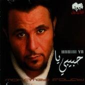 Habibi Ya by Mohamed Fouad