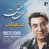 Iranian Music Collection 27 - Maste Eshgh de Various Artists