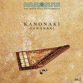 The Greek Folk Instruments: Canonaki de Petros Tabouris