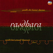 Rasdhara de Pandit Shivkumar Sharma