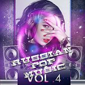 Russian Pop Music Vol. 4 de Various Artists