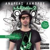 Andreas Lambrou (Ανδρέας Λάμπρου):