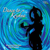 Dance to Krishna by Kunal Ganjawala