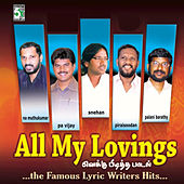All My Lovings - Enakku Piditha Paadal by Various Artists
